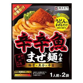麺処井の庄監修 辛辛魚まぜ麺の素1人前×2袋