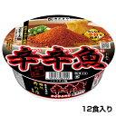 麺処井の庄監修 辛辛魚らーめん 1箱(12食入)