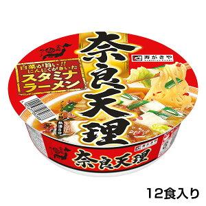 全国麺めぐりカップ奈良天理ラーメン 1箱(12食入)