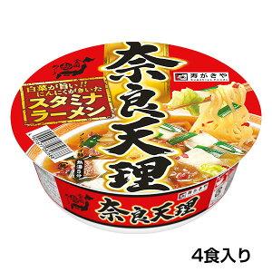 (4食入)全国麺めぐりカップ奈良天理ラーメン 1箱