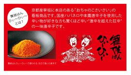 6/11発売【送料無料】ドゥエイタリアンパクチーレモンラーメン(袋タイプ1箱10食入)