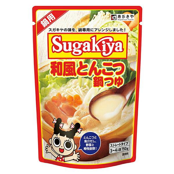 SUGAKIYA和風とんこつ鍋つゆ1袋