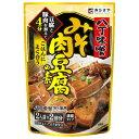 八丁味噌みそ肉豆腐の素1袋(2人前×2回分)