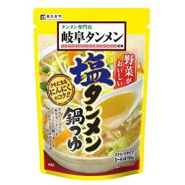 岐阜タンメン監修塩タンメン鍋つゆ1袋