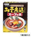 (3袋入)みそ煮込うどんスープの素 1箱