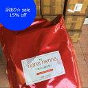【数量限定】【訳ありセール品】【条件アリ送料無料】hana hennaハナヘナ ナチュラル(オレンジ)500g