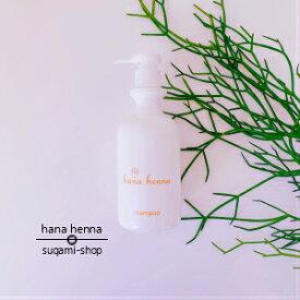 hanahennaハナヘナシャンプー 350ml