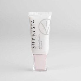 SILKRYSTA シルクリスタ 25g 約1ヶ月分 ファンデーション オールインワン化粧品 送料無料