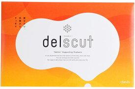 デルスカット 食物繊維