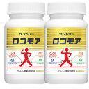 サントリー ロコモア コンドロイチン グルコサミン 180粒 約30日分 2本セット 送料無料