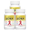 サントリー ロコモア コンドロイチン グルコサミン 180粒 約30日分 3本セット