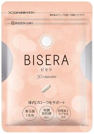 ビセラ ダイエットサプリ 乳酸菌 腸内フローラ 30粒 送料無料