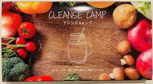 クレンズキャンプ ファスティング 置き換えダイエット 30本 送料無料