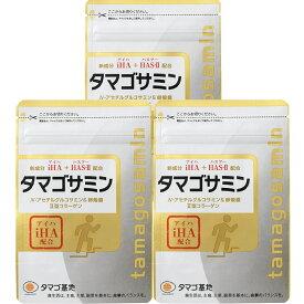 タマゴサミン グルコサミン 90粒 3袋セット 送料無料