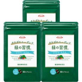タケダのユーグレナ 緑の習慣 DHA・EPA 60カプセル 3袋セット