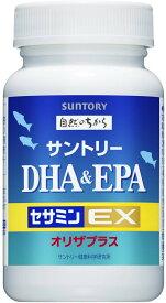 サントリー DHA&EPA セサミンEX サプリメント 120粒 1本 送料無料