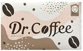 Dr.Coffee ドクターコーヒー カフェラテ味 30包 ダイエットコーヒー 健康食品 送料無料