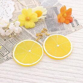 185ebfcae506c0 レモン 大きめカットフルーツ イヤリング キッズ ジュニア レディース【メール便・同梱OK】