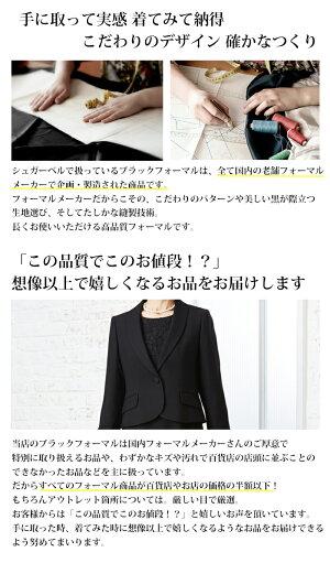 【70%OFF!】ブラックフォーマル喪服礼服アンサンブル|3ピースブラックフォーマルスーツセット13号