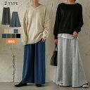 【クーポン利用で1692円】新色追加 選べる2type 裏起毛 パンツ スカート ワイドパンツ 無地 ウエストゴム ゆったり あ…