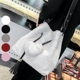 f0eb5c1c6d59 在庫限り超価格】ファーの持ち手が可愛い2wayファーバッグ♪ トートバッグ ハンドバッグ ファーバッグ レディース 鞄 かわいい おしゃれ バッグ  ブラック ホワイト ...