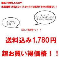 2018年超オトク!!HAPPYBAG夏福袋【2018fuku3set】【予約販売】宅込