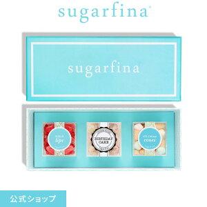 Sugarfina 公式 シュガーフィーナブルー Sweet Celebration 3pc Bento Box (組み合わせ4) スィーツセレブレーション3pc 弁当Box詰め合わせ セット スイーツ お菓子 おしゃれ 可愛い スィーツ 高級 洋菓子 誕