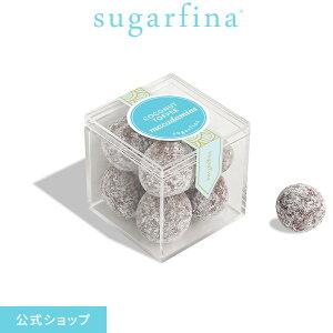 Sugarfina 公式 ココナッツタフィーマカデミア スモールキューブ (小)Coconut Toffee Macadamias - Small Cubeインスタ映え チョコレートバー スイーツ お菓子 おしゃれ 可愛い スィーツ 高級 洋菓子 誕生