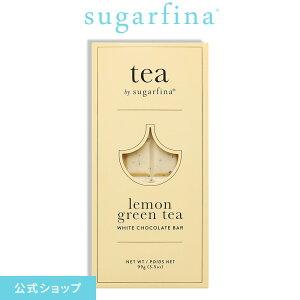 Sugarfina 公式 レモンティー チョコレートバーLemon Tea Chocolate Barインスタ映え ホワイトチョコレート スイーツ お菓子 おしゃれ 可愛い スィーツ 高級 洋菓子 誕生日 記念日 ご褒美 【楽天海外