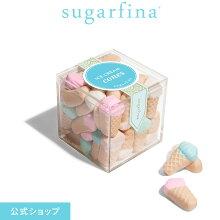 アイスクリームコーンスモールキューブ(小)IceCreamCones-SmallCubeグミスイーツお菓子おしゃれ可愛い【楽天海外直送】
