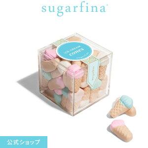 Sugarfina 公式 アイスクリームコーン スモールキューブ (小)Ice Cream Cones - Small Cubeインスタ映え グミ スイーツ お菓子 おしゃれ 可愛い スィーツ 高級 洋菓子 誕生日 記念日 ご褒美 【楽天海外通