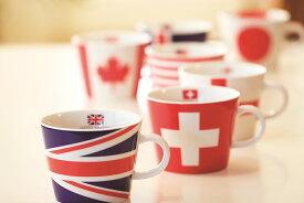 【フラッグマグ】 国旗 スポーツ 日本 アメリカ カナダ イギリス フランス ドイツ イタリア スイス スペイン フィンランド スウェーデン ノルウェー 大きめ スープにもおすすめ 日本製 美濃焼 陶器 【SugarLand シュガーランド】