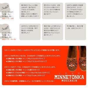 ミネトンカモカシンMINNETONKAサンダーバード2正規品THUNDERBIRDIIレディース[8/18追加入荷]