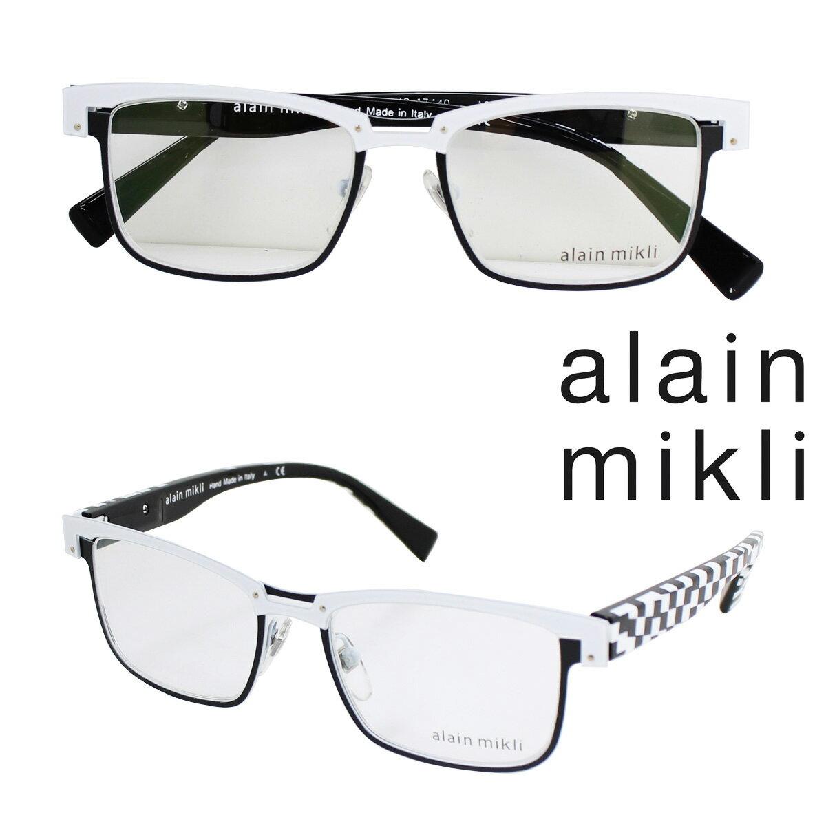 スタルクアイズ STARCK EYES alain mikli メガネ 眼鏡 イタリア製 メンズ レディース 【返品不可】