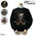 Joy01-160220-08-a