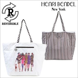 亨利本戴爾挎包女士披肩包Henri Bendel包大手提包條紋可逆HB PACKABLE SHOPPER REVERSIBLE