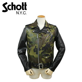 Sugar Online Shop | Rakuten Global Market: Shot Schott jacket ...