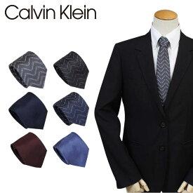 Calvin Klein ネクタイ シルク カルバンクライン メンズ CK ビジネス 結婚式 ブランド