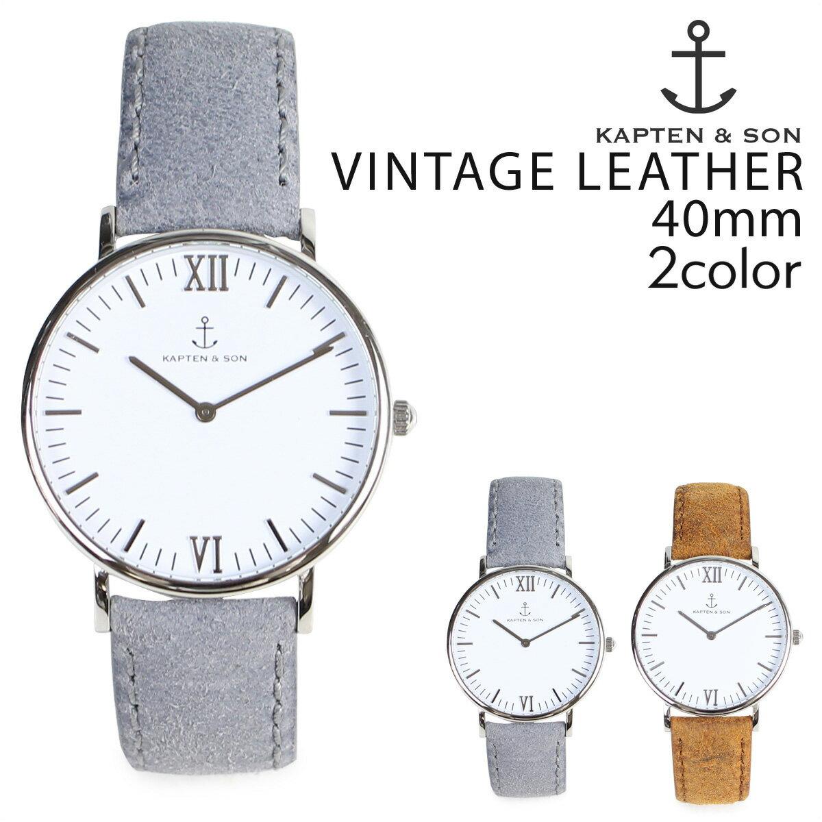 KAPTEN&SON4 キャプテンアンドサン 腕時計 時計 レディース 40mm レザー VINTAGE LEATHER グレー