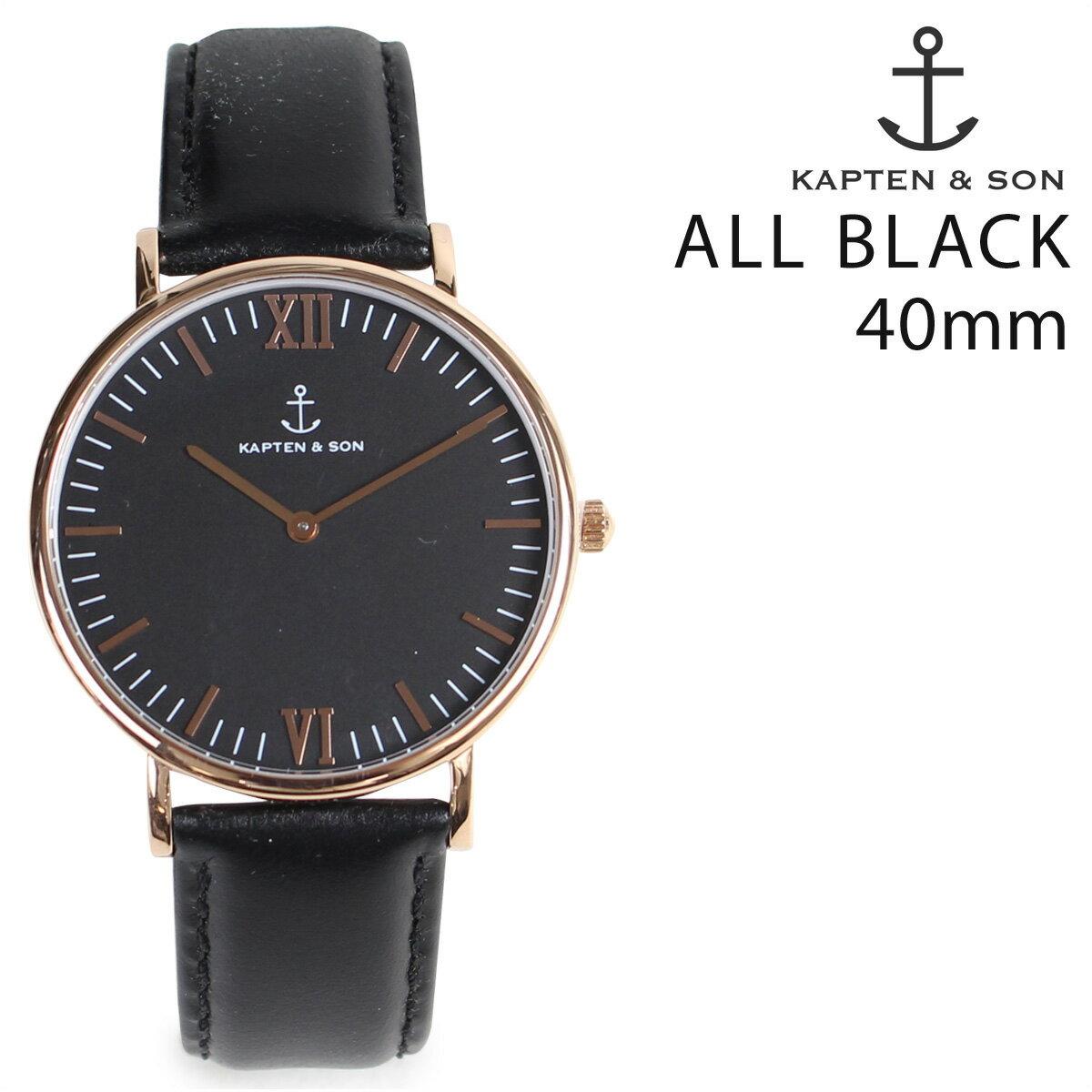 KAPTEN&SON4 キャプテンアンドサン 腕時計 時計 レディース 40mm レザー ALL BLACK ブラック