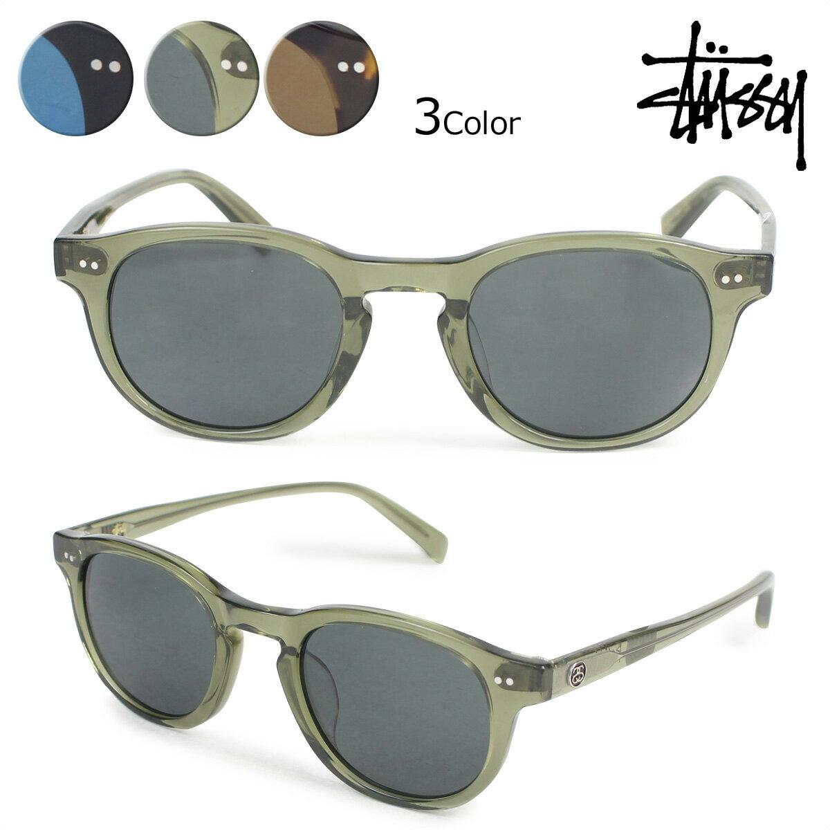 STUSSY ステューシー サングラス メンズ レディース UV カット ロメオ ROMEO EYEGEAR 140015 3カラー 【決算セール】
