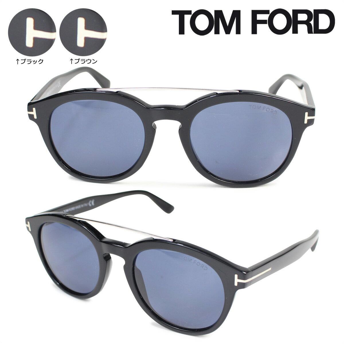 TOM FORD トムフォード サングラス メガネ メンズ レディース アイウェア FT0515 NEWMAN SUNGLASSES 2カラー 【決算セール】