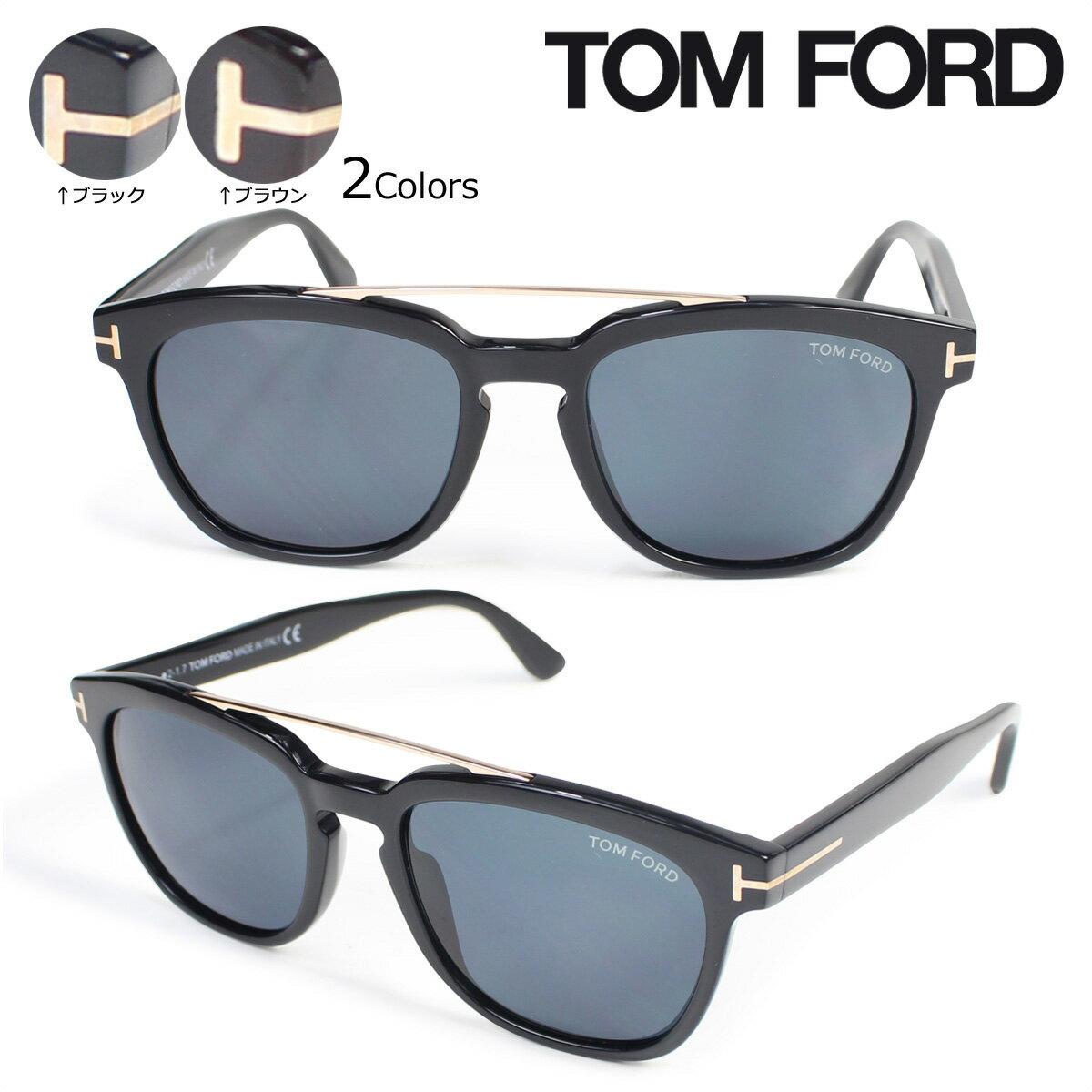TOM FORD トムフォード サングラス メガネ メンズ レディース アイウェア FT0516 HOLT SUNGLASSES 2カラー 【決算セール】