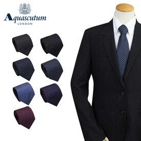 【最大2000円OFFクーポン】 AQUASCUTUM アクアスキュータム ネクタイ イタリア製 シルク ビジネス 結婚式 メンズ