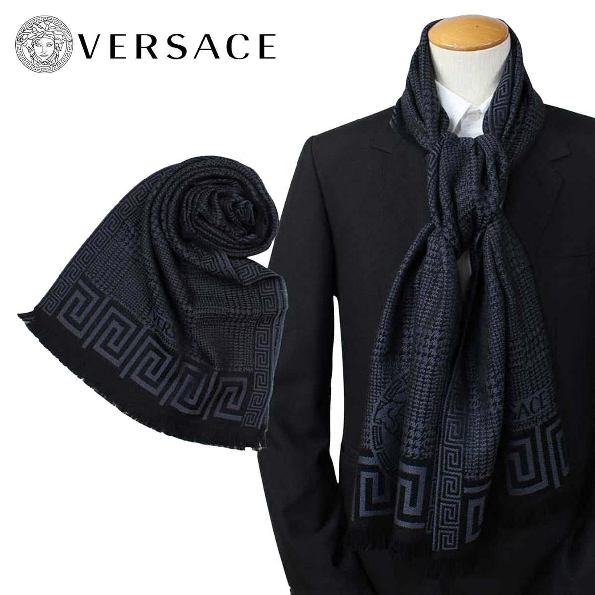 VERSACE マフラー ヴェルサーチ ベルサーチ メンズ ウール イタリア製 カジュアル ビジネス 0665 [1/15 再入荷]