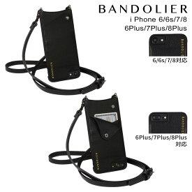 バンドリヤー BANDOLIER iPhone SE 8 7 6 6s/Plus ケース スマホ 携帯 アイフォン プラス EMMA メンズ レディース レザー ブラック