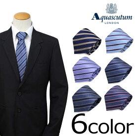 AQUASCUTUM アクアスキュータム ネクタイ イタリア製 シルク ビジネス 結婚式 メンズ ブランド