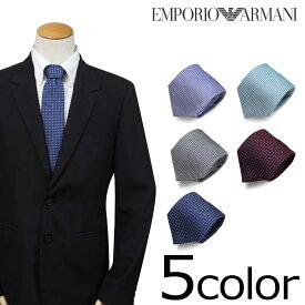 EMPORIO ARMANI エンポリオ アルマーニ ネクタイ イタリア製 シルク ビジネス 結婚式 メンズ [8/28 追加入荷]