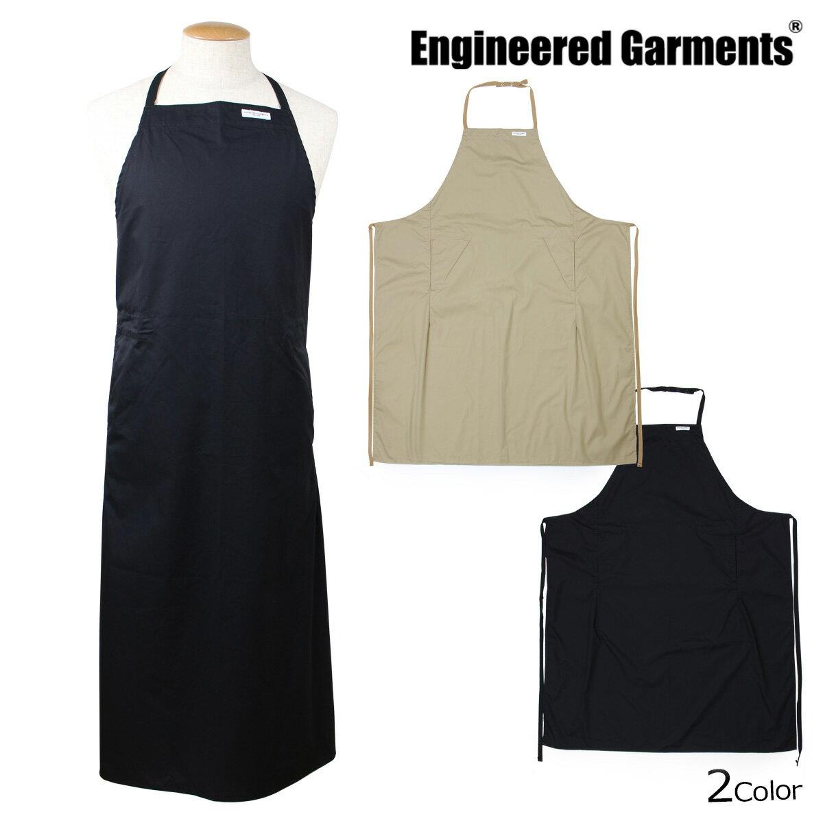 ENGINEERED GARMENTS エンジニアドガーメンツ エプロン 大きいサイズ レディース メンズ NEW LONG APRON ブラック 黒 カーキ