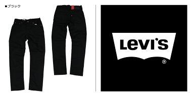 LEVI'S541リーバイスストレートメンズデニムパンツATHLETICSTRAIGHTNIGHTSHINEブラック18181-0147[5/17新入荷]
